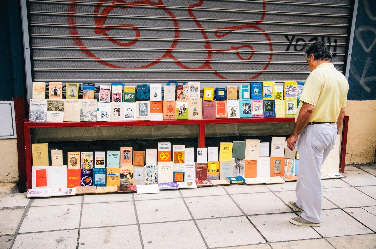 Книжная лавка, Салоники, Греция