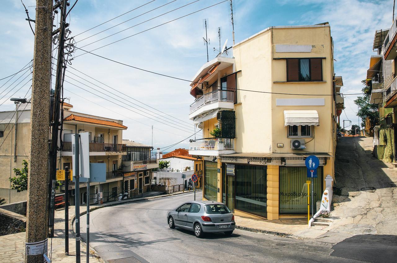 Курортные дома, Салоники