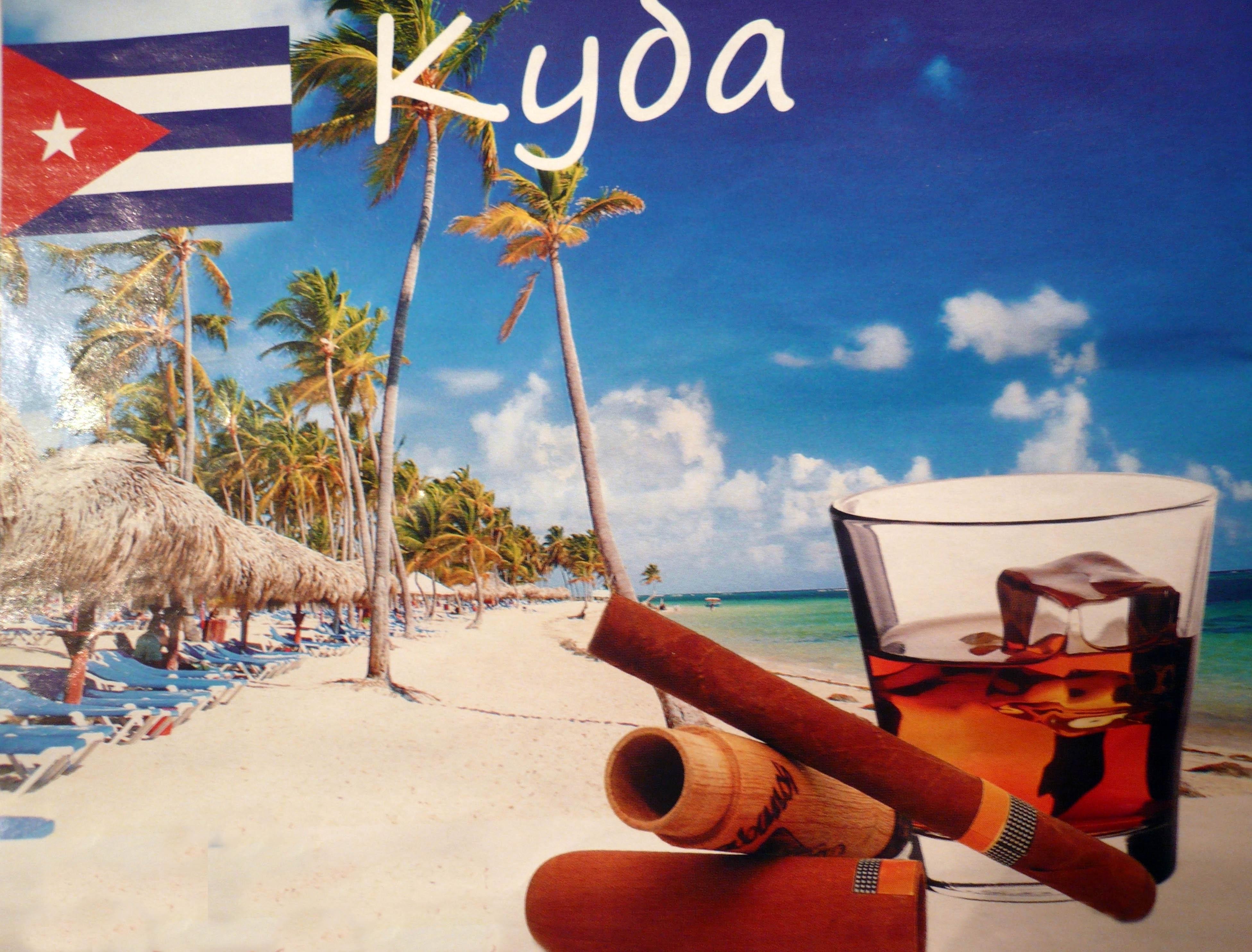 Советы для новичков-туристов на Кубу