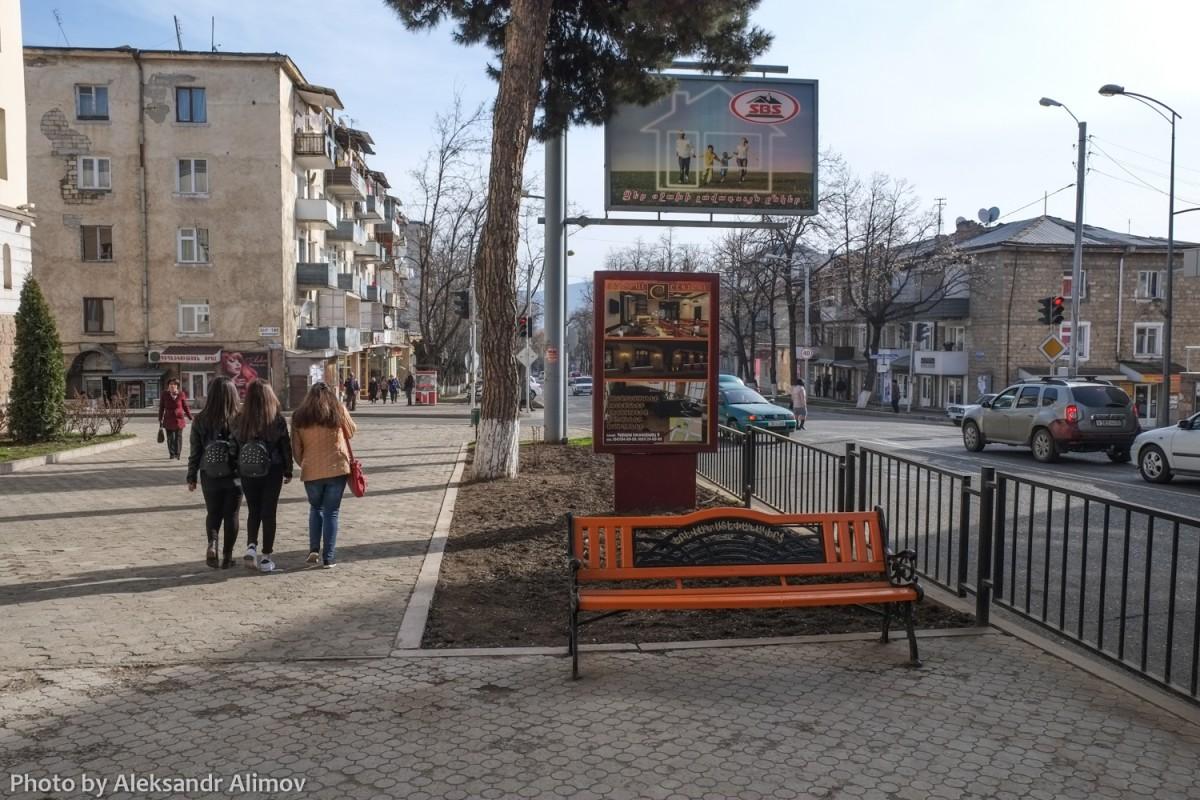 Nagorno_Karabakh_Part2_watermarks-38-iz-