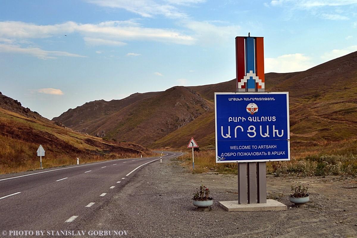 Карабахская песня казино подпольные игровые автоматы в мурманске