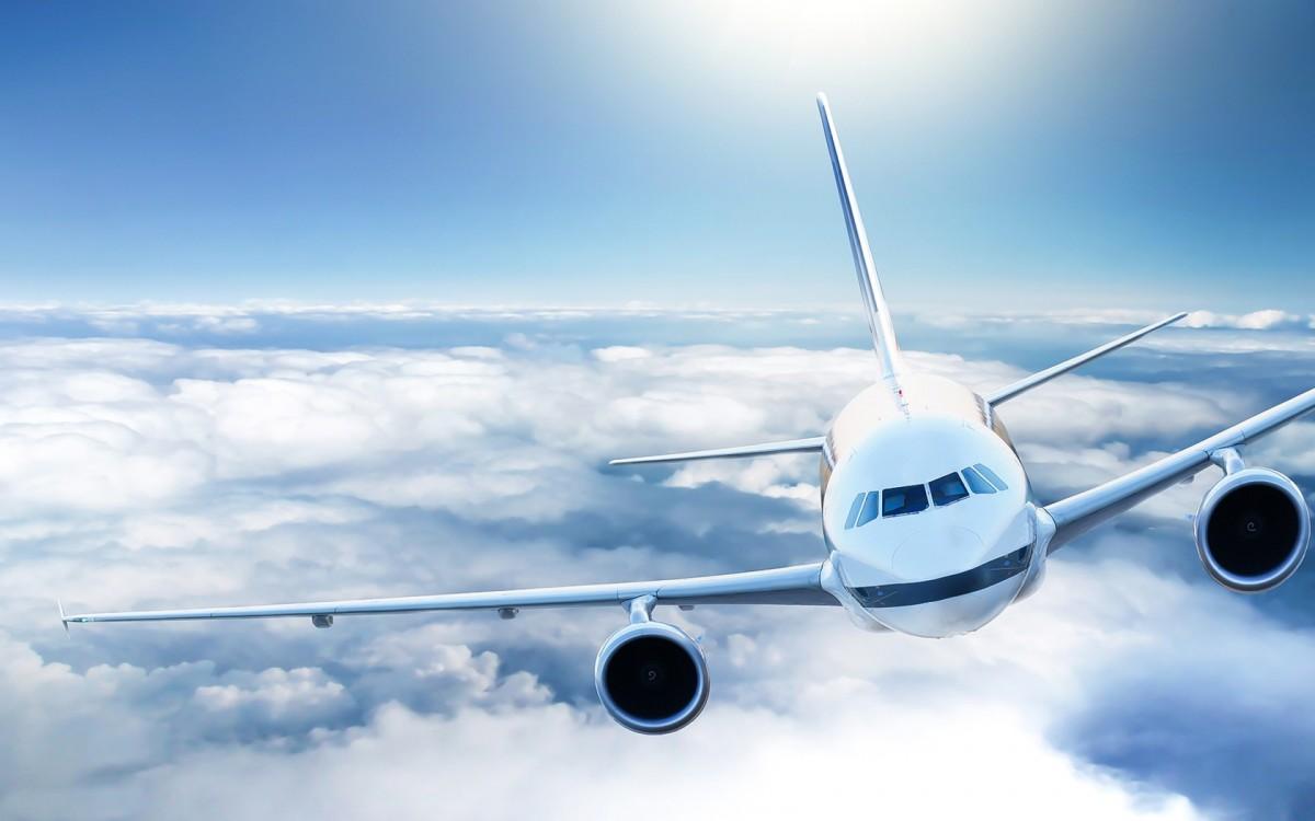 Цены на авиабилеты уральские авиалинии официальный сайт