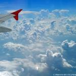 Из Дананга в Хошимин за 10 долларов – полёт который я никак не могу забыть